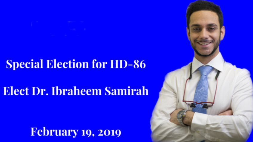 Dr. Ibraheem Samirah - candidate for HD-86